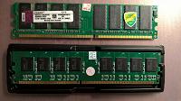 Отдается в дар Память DDR-1 Kingston KVR400X64C3A/1G