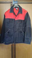 Отдается в дар Рабочие куртки мужские