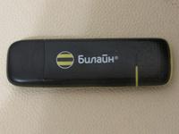 Отдается в дар 3G USB-модем Билайн модель MF100