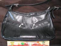 Отдается в дар сумка черная