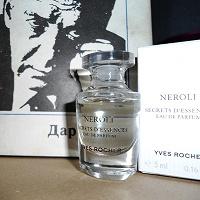 Отдается в дар Сладко-горький парфюм «Чарующий Нероли»