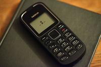 Отдается в дар Телефон Nokia, новый