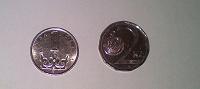 Отдается в дар Монеты Чехии б/у