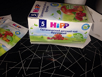 Отдается в дар Чай детский hipp