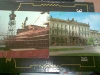Отдается в дар две открытки