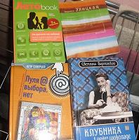 Отдается в дар книги, журналы, учебники