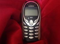 Отдается в дар Телефон Siemens