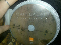 Отдается в дар музыкальные диски