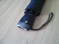 Отдается в дар Зонт Zest автомат с фонариком