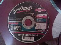 Отдается в дар диск по металу