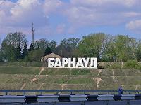 Отдается в дар Общие посылки Москва-Барнаул