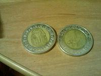 Отдается в дар Монеты Египет + 5 р. Бой при Вязьме