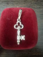 Отдается в дар Кулон-ключ серебро 925