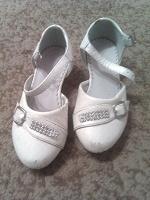 Отдается в дар Праздничные туфельки