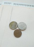 Отдается в дар монетная тройка Дании