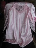 Отдается в дар Розовый пеньюар