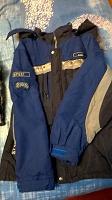Отдается в дар Куртка для мальчика 152.