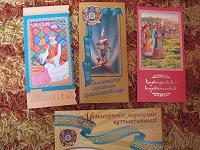 Отдается в дар Открытки казахстанские