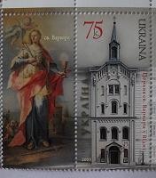 Отдается в дар Марки Украинские храмы за границей