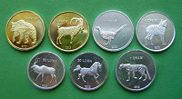 Отдается в дар набор монет — Нагорный Карабах