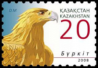 Отдается в дар Марки Казахстана и Украины