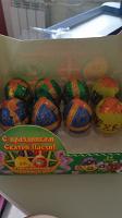 Отдается в дар 8 шоколадных яйца.