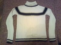 Отдается в дар свитер-кофта №1