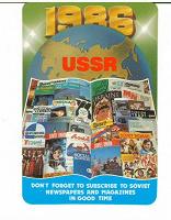 Отдается в дар Календарики 1986 г.