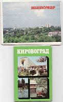 Отдается в дар два набора открыток, для коллекционеров