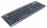 Отдается в дар Клавиатура PS2