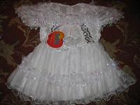 Отдается в дар Еще одно платьице от 0 до года.