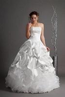 Отдается в дар Свадебное платье на худышку