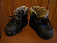 Отдается в дар Зимнии ботиночки