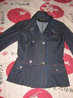 Отдается в дар 40 ДАР=))) Пиджачок 42-44, на грудь не больше 2го размера!!!