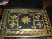Отдается в дар Шкатулка деревянная, очень древняя