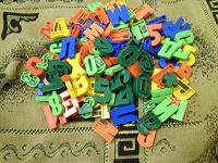 Отдается в дар Буквы и цифры на магнитах