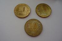 Отдается в дар Монеты ГВС(России)