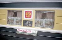 Отдается в дар Доставка даров из Новосибирска в Москву