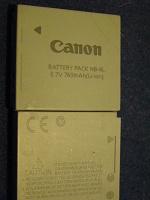 Отдается в дар Батарейка для фотика Canon (2 шт)