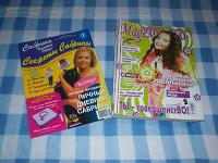 Отдается в дар Журналы для девочек :)