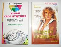 Отдается в дар еще книжечки :))
