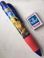 Отдается в дар Сувенирная ручка