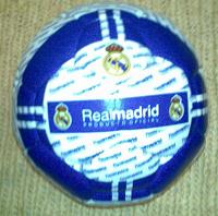 Отдается в дар Футбольный мяч!