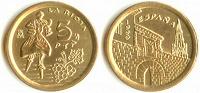 Отдается в дар Монеты Испании к праздникам.