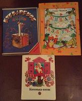 Отдается в дар Книжки дошкольникам