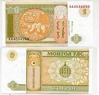 Отдается в дар Бона Монголия, 1 тугрик 2008 год. UNC Пресс