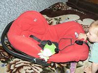 Отдается в дар автокресло bebe comfort