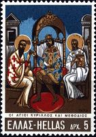 Отдается в дар марка Греции с конверта