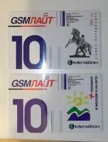 Отдается в дар Карточки GSM лайт для коллекции
