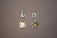 Отдается в дар польские монеты